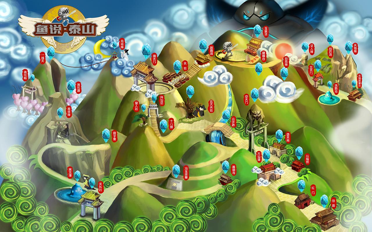 手绘泰山地图