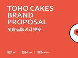 TOHO西饼