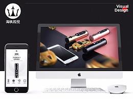 数码产品麦克风详情页设计