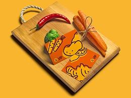 咔利咖喱-品牌标识提案