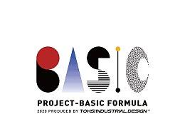 PROJECT-BASIC FORMULA | 2020 Calendar | 多喜工业