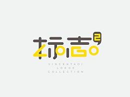 标志LOGO-2