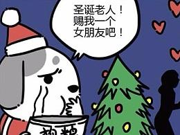 这就是圣诞节!!!!