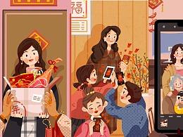 碧桂园新年插画