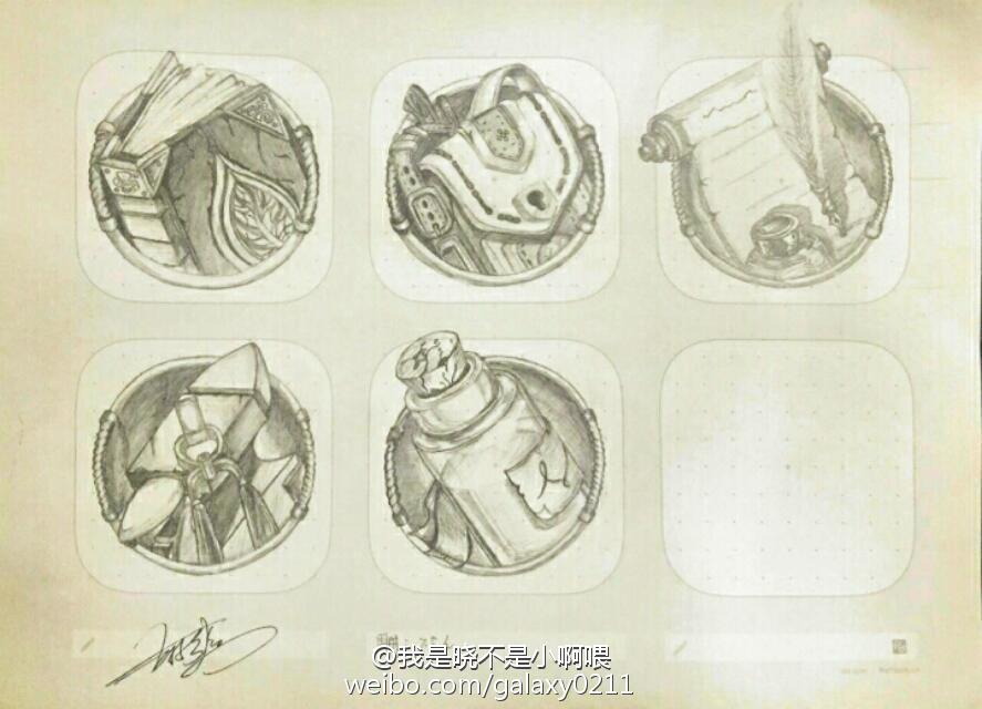 手繪icon