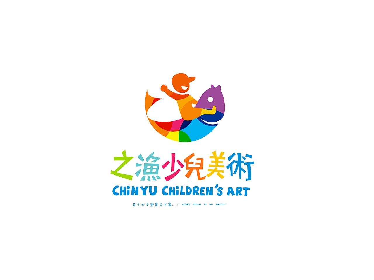 是一家开发儿童绘画潜能的美术培训机构.图片