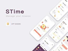 Stime 介绍