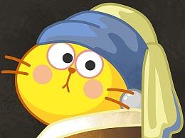 當蛋黃貓遇見世界名畫