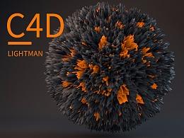 C4D练习-球体与噪波球