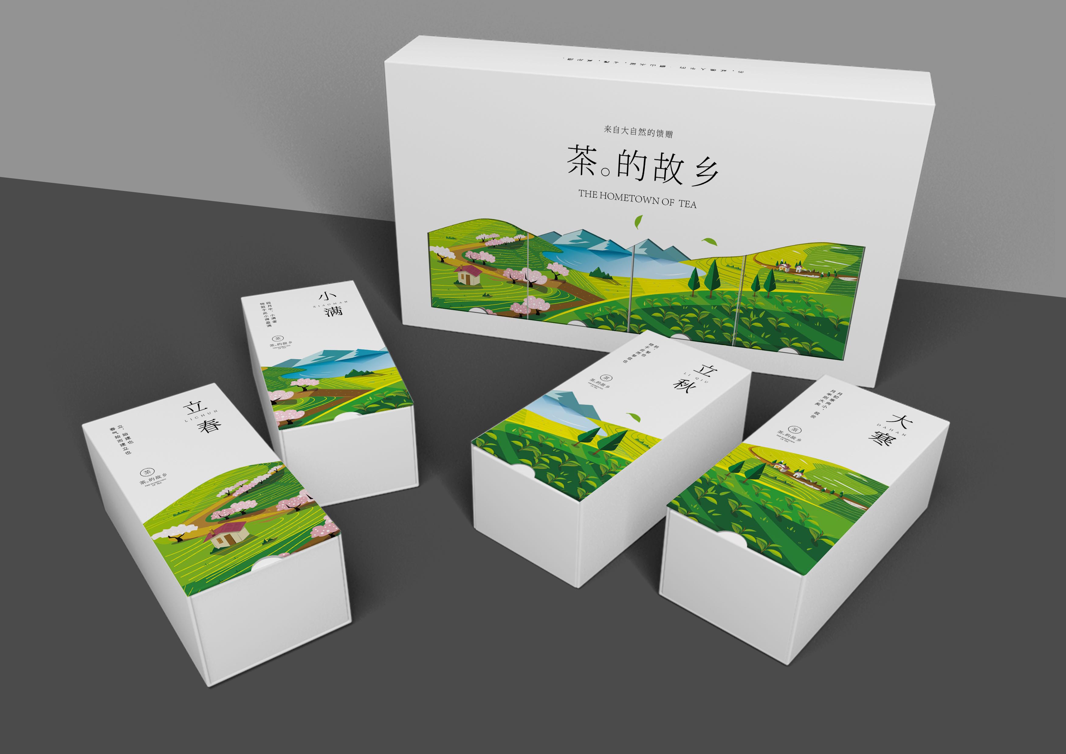 茶叶包装设计_茶叶礼盒设计图片大全图片