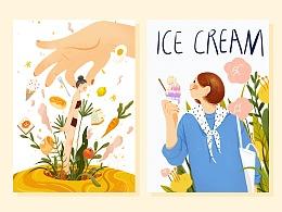 2020【原创】-冰激凌零食包装插画