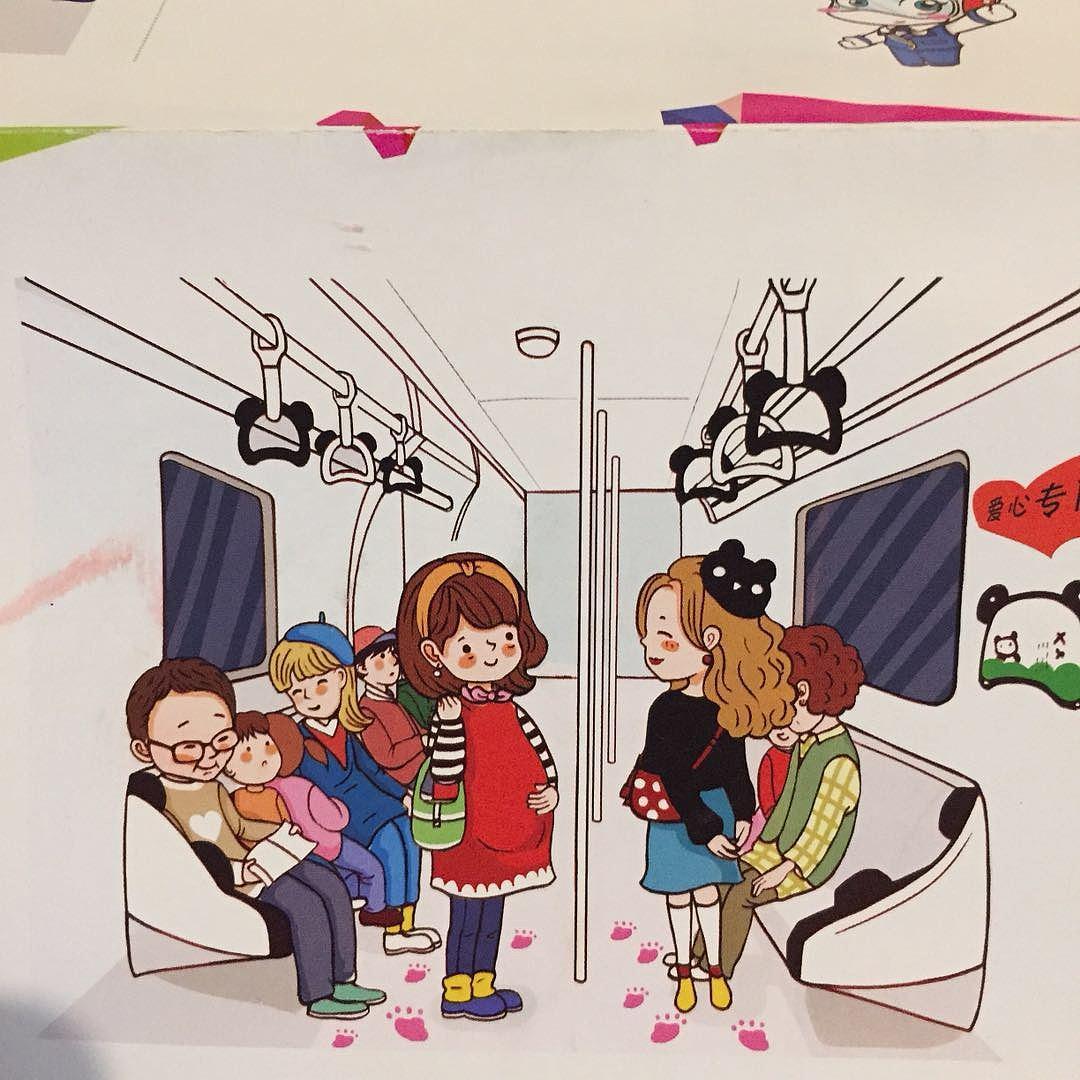 成都地铁宣传漫画.2017
