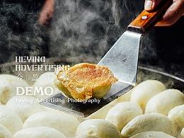 合盈   中餐摄影系列--「乡味记忆」