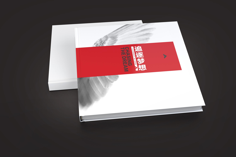 睿拓集团企业书刊 画册图片