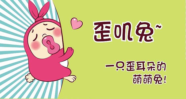 歪叽兔微信卡通-茁茁猫原创v卡通表情形象设计表情图片粽子6图片