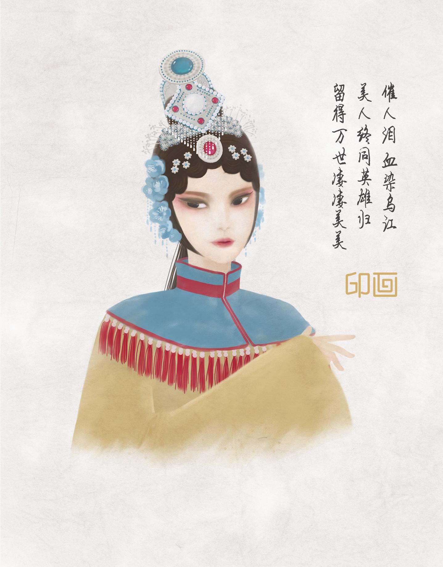 手绘-虞姬