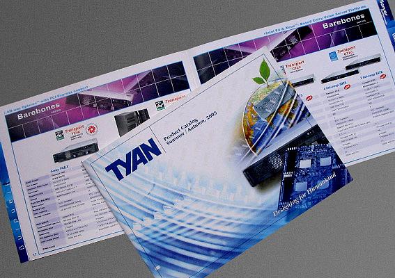 电子产品画册设计,图形灵活的产品宣传画册设计,上海画册设计公司图片