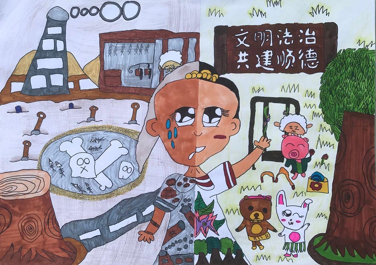 儿童画法治-法制绘画
