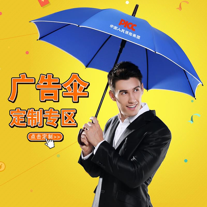 雨伞直通车|电子商务/商城|网页|柯可图片
