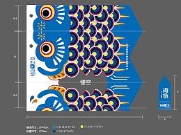 巨灵设计:倾海之宴海产品包装设计