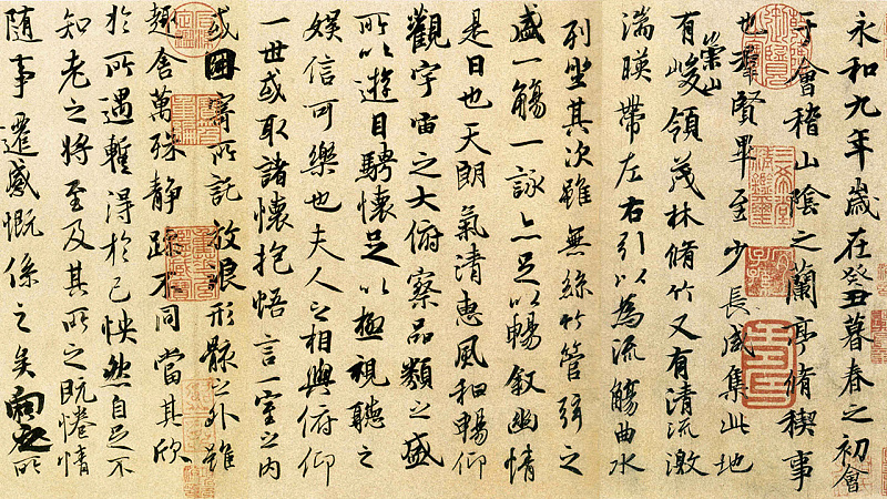 王羲之行书字库_字体设计基础知识分享