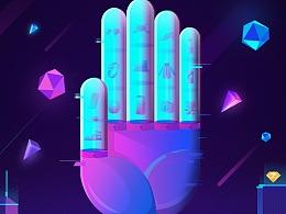 H5 | 双十一剁手指数