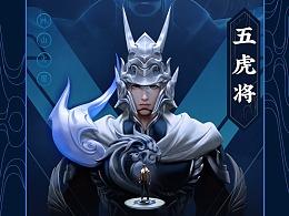 王者荣耀 · 寻找身边的五虎英雄