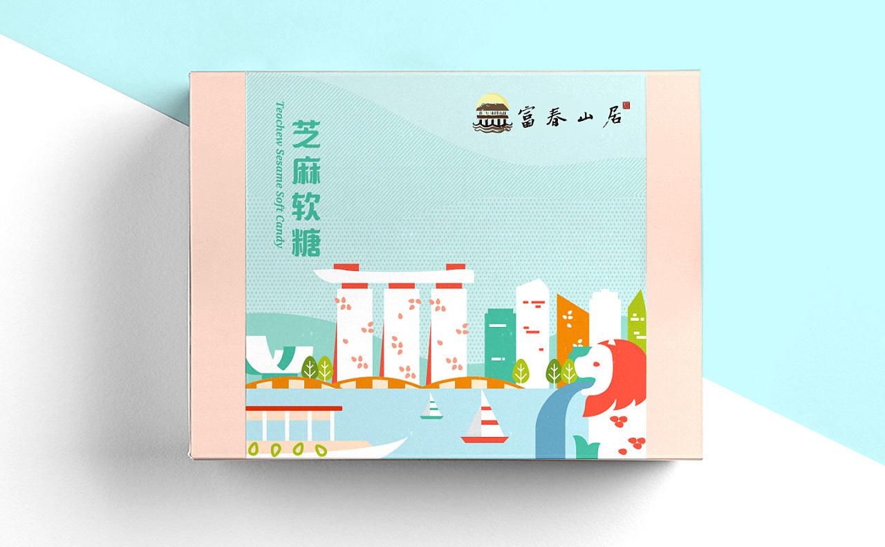 糕点包装设计深圳天溯计量检测图片