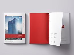 企业宣传画册、书籍,内页 封面 书装