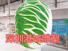 农业观光园招财玻璃钢大白菜雕塑定制哪家好厂家