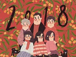 2018 咱家的春节年画