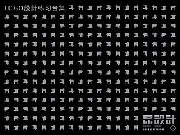 LOGO設計练习合集Ⅲ