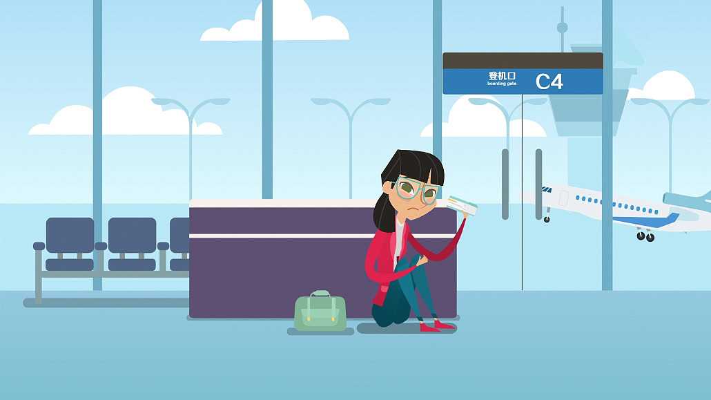智慧机场app宣传动画图片