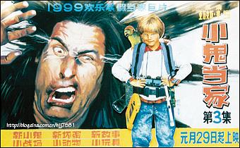 老电影海报1 巨幅手绘
