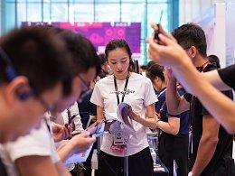 活动拍摄丨2019(夏季)中国智能音频产业高峰论坛