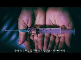 《手》-护士篇