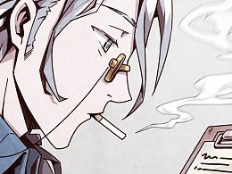 完美世界漫画短篇集《百诡谈·爱之名》第2话