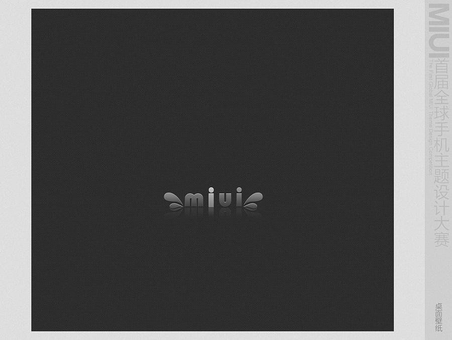 查看《MICUBE(最终版)+解锁动画》原图,原图尺寸:1197x900