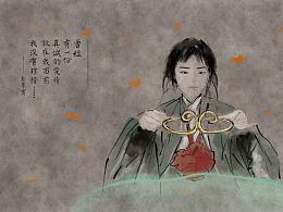 水墨——电影角色