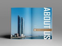联和建物集团画册企业宣传册建筑画册
