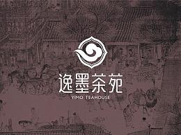 茶社LOGO设计-逸墨茶苑品牌设计