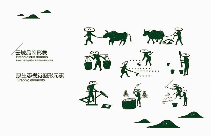 五谷杂粮品牌设计