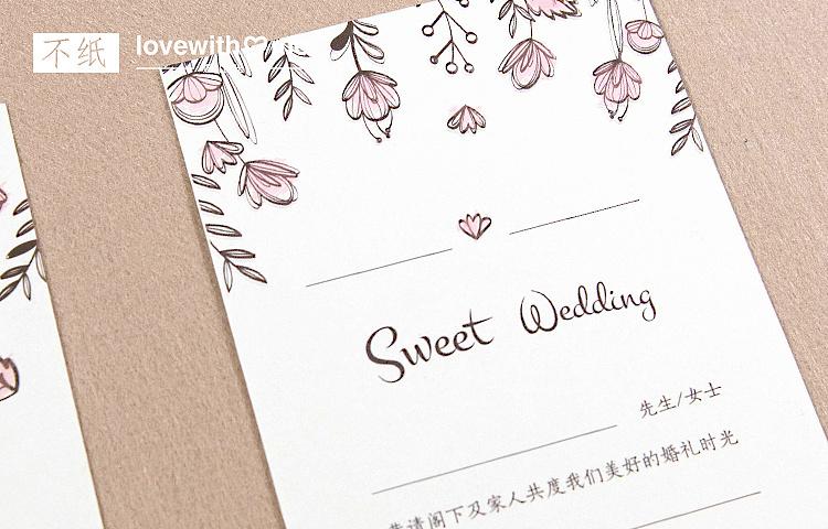 婚礼请柬 - 手绘爱情 / 校园情书 / 紫为伊人