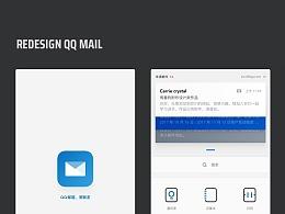 Redesign - QQMail App