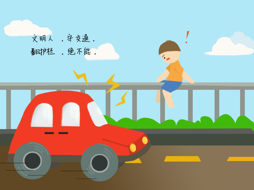 儿童交通安全画大全_儿童交通安全简笔画