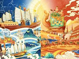 丝绸之路系列插画