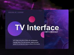 乐视TV1.0版本全新上线