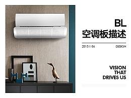 BL空调板描述设计
