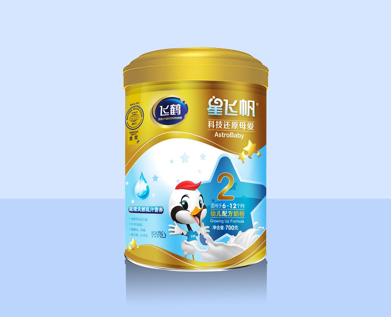 飞鹤哪个奶粉调理肠胃 专门调理肠胃的奶粉