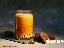 茶饮视频 | 脏脏茶系列合集